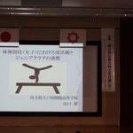 体操専門部 県立戸田翔陽高校 山口裕先生
