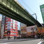 御成橋道架道橋・アーチのまち秋葉原を歩く・180603・トホホジムソ