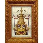 King Bhumipol, 2011 (Öl auf thailändische Zeitung, 10 x 15 cm)