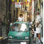 コルニリアのメインストリート via panoramio