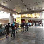 二俣川駅を出発