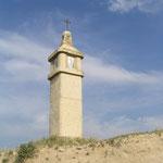 Peirón en el camino de la Estanca (Pilar del Maco)