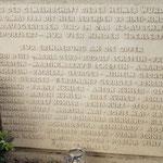 Die Namen der ermordeten Sinti-Kinder in der St. Josefspflege Mulfingen, Foto: Joachim Hahn, alle Rechte vorbehalten!