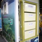 4段式の濾過槽に仕込まれたバチルス菌が汚水を浄化します