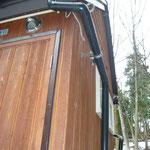屋根に降った雨水を貯蔵タンクに送る配管部