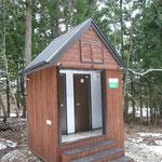 積雪地対応型の水洗式バイオトイレ「ラファクリーン」