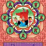 コニシキカレンダー 『中国』 3,4月