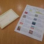 おとな絵本ラウンジが選ぶ旅の絵本SELECT10を掲載したワークシートとオススメカード。