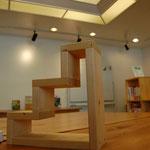 【alataマーク】1つ1つ階段を上れる支援