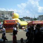 両日開催 中央公園内『ファファトランポリン』と出店