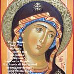 2° giorno: Madre di Dio - iconografa B. Tenore. John Baconthorpe (1290 – 1347), originario dell'Inghilterra (Norfolk) fu carmelitano, teologo.