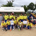 【2018年6月】射水市民体育大会(U-12) 優勝