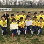 【2019年4月】第24回蜷川カップ(U-12) 準優勝