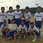【2017年7月】第9回朝日すいかカップ(U-9)  3位