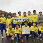 【2016年11月】射水市新人戦(U-11) 優勝