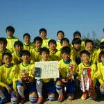 【2017年4月】第14回射水ケーブルカップ(U-12) 優勝