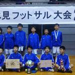 【2018年1月】氷見フットサル2018(U-12)  優勝