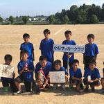 【2019年8月】第14回射水市招待サッカー大会(U-12) 3位