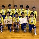 【2018年2月】第19回すこやかカップ(U-11) 優勝