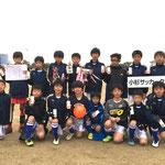 【2016年11月】第15回ウインズ小杉カップ(U-12) 優勝