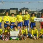 【2018年3月】第37回新湊レッドカップ(U-12) 優勝