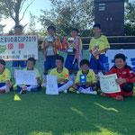【2019年9月】陽だまりの湯カップ2019(U-12) 優勝!!