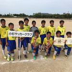 【2018年8月】第13回射水市招待サッカー大会(U-12) 3位
