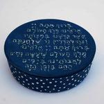 Chanukkadose mit Gebetstext 7,5x22x22, 260€