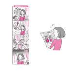 月刊Audition10月号 「ほんとにあったオーデの話」白夜書房 (2013)