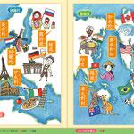 オールカラー 楽しみながら国語力アップ!マンガ 漢字・熟語の使い分け 出版社:ナツメ社 (2017)