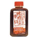 辛口/中ボトル/420ml