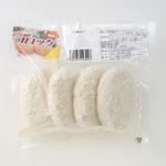 冷凍ヘルシー(野菜)コロッケ