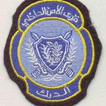 Libano-Gendarmeria Territorial