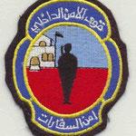 Libano-Seguridad de Embajadas e Instituciones Publicas