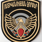 Armenia-Policia Nacional