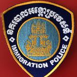 Policia de Inmigración (Camboya)