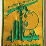 Hezbollah (Libano)