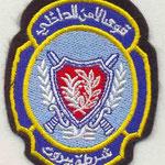 Libano-Policia de Beirut