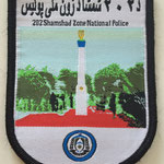 Afganistan - Zona Policial Shamsad 202