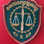 Investigación Criminal (Camboya)