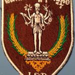 Unidad Antiterrorista (Camboya)