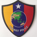 Myanmar-Policia Turistica
