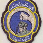 Libano-Batallón Movil