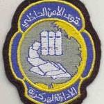 Libano-Administración Central