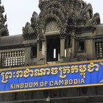 Guten Abend to the Kingdom of Cambodia