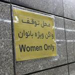 Bei der Subway Station gelten Regeln...sonst wo auch!!