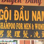 Was? Hier gibt es sogar Shampoo fuer beide? Im gleichen Laden? Das nenn ich ein Angebot!