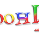 アンビグラム Google/Yahoo!