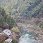 Aussichten in den Bergen von Kyoto