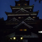 Burg in Hiroshima